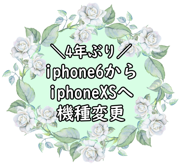 iphone6toXStitle